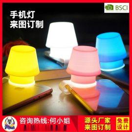 手机灯 手机支架小夜灯 手机礼品定制照明小夜灯 电子礼品手机灯