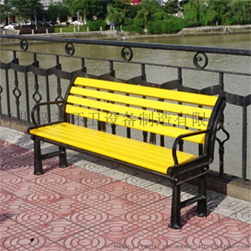 公园座椅系列公园椅子园林椅厂家 销售木质休闲椅广场图片
