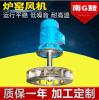 供应炉窑专用风机 炉窑高温排烟风机 不锈钢工业除尘防爆风机