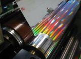 廠家直銷上海鐳射膜硬壓機,上海精密塗布機,上海貼合機,上海鐳射光膜中壓機