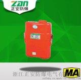 矿用设备隔绝式压缩氧自救器ZYX30/45/60/120煤矿用自救器