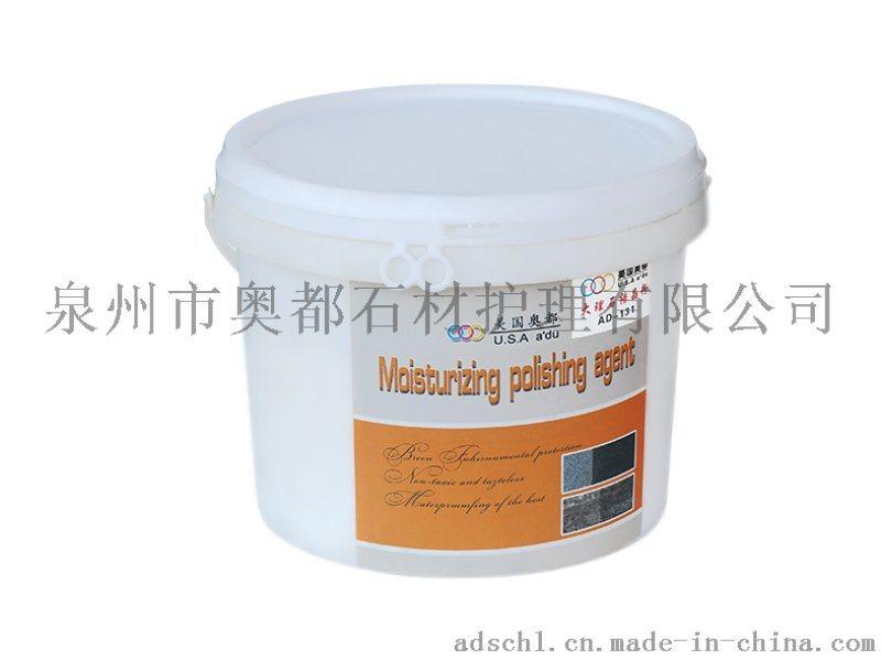 吐鲁番石材护理剂 和田石材防护剂 大理石结晶粉
