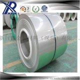 厂家供应优质631锈钢带 17-7PH不锈钢带 高硬度耐腐蚀不锈钢