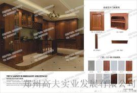 上海实木包覆门板代加工选高夫
