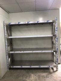 冷库冻库不锈钢货架层距可调节
