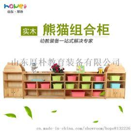 【熊貓頭玩具櫃組合】山東厚樸幼兒園玩具櫃 兒童實木收納櫃組合幼兒園家具廠
