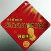 熱感纖維、吸溼發熱纖維、SUNNYRUN