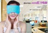 USB热敷眼罩薰衣草缓解疲劳睡眠安神 调温遮光透气发热蒸汽护眼罩