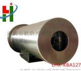 深圳厂家专业生产矿用防爆护罩可装定焦变焦镜头