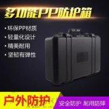 023新款厂家实用车载塑料工具箱盒 安全防护箱