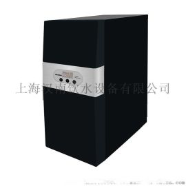 汉南T柜商用校园微信直饮开水器RO主机品牌厂家