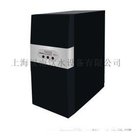 漢南T櫃商用校園微信直飲開水器RO主機品牌廠家