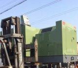法兰螺栓多工位冷镦机 台湾式冷镦机机械设备