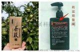 广西巴马茶麸洗发水茶麸原浆