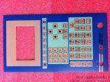 震雄Ai01/Ai11/CDC-88/CDC-2000/CDC-3000注塑機電腦貼紙,貼膜,按鍵紙,面板紙