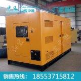 静音柴油发电机组 静音柴油发电机组厂家