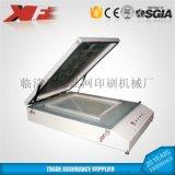 新锋 4050 冷光源小型 真空 晒版机  制版机