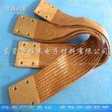 TZ-15紫铜编织带软连接2500A大电流