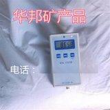 厂家热销负离子粉 白负离子粉 水溶性负离子 负离子球 品质保证