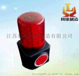 FL4870多功能报警器/100分贝声光报警器