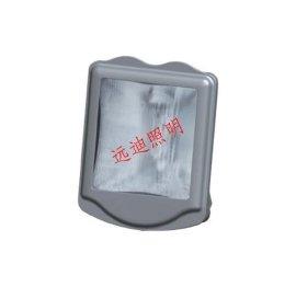 防眩目隧道燈
