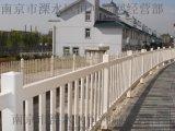 南京哪裏有賣pvc草坪護欄網的 草坪護欄哪裏的便宜 生產塑鋼護欄廠家