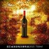 南非威瑞森梅洛葡萄酒2015 F-0300027