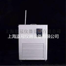 DLSB-5/40上海低温冷却液循环泵生产厂家 试验用制冷设备