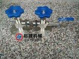 带排污阀液位计、 带排污孔液位计 、带取样阀快装液位计