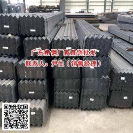 江门角钢厂家江门热镀锌角钢报价厂家直销角钢Q235B角铁