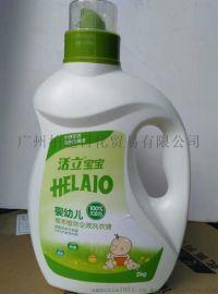 活立寶寶嬰幼兒洗衣液