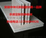 中坤元廠家常年出售高密度水泥纖維板