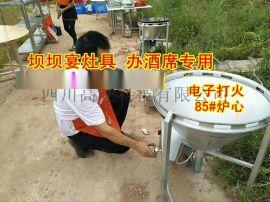 高旺专业生产新款流动宴席醇油坝坝宴炒炉 电子打火