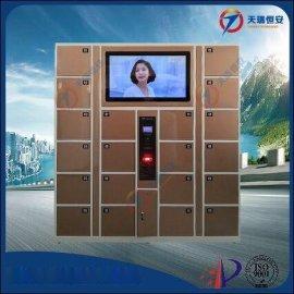新型多媒体广告机寄存柜 循环播放视频节目存包柜