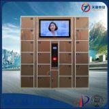 最新型多媒体广告机寄存柜 循环播放视频节目存包柜
