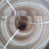 吸尘软管厂家直销钢丝木业吸尘软管厂家报价 工业吸尘软管