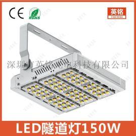 150W高杆灯 室外广场道路单双臂圆形转盘高杆立柱LED投光投射灯50W100W200W250W300W