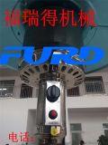 FRDfqn傘形取暖器