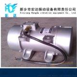 ZF-25附着式振动器 (0.25KW)建筑工程专用振动器