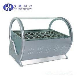 展示冰激凌的櫃子,冰淇淋展示櫃價格,哪裏賣冰淇淋展示櫃好,上海冰淇淋展示櫃