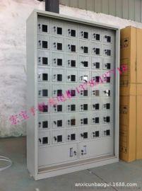 郑州宏宝智能手机集中充电柜厂家直销