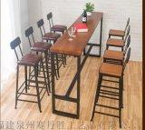 美式休閒餐桌椅組合星巴克長桌高吧椅子酒吧桌椅