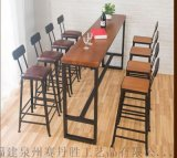 美式休闲餐桌椅组合星巴克长桌高吧椅子酒吧桌椅