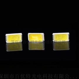 5730贴片白灯、高亮白灯、SMD5730白灯、60-65LM贴片白光
