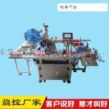 [东莞骉控] 手机玩具贴标机 全自动平面贴标机 包装自动化机械厂家