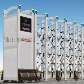 铝合金电动伸缩门收缩门自动伸缩门电动门折叠门学校工厂小区大门