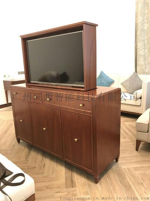 同想TX09-60酒店电视隐藏柜