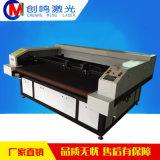 1810自动上料激光切割机 无纺布激光切割机 双头激光裁片机