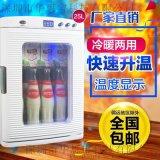 華思寶25L車家兩用車載冰箱,飲料牛奶加熱箱,飲品展示加熱櫃,制冷加熱迷你小冰箱
