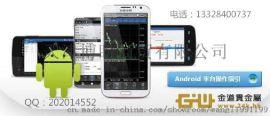 MT4出租MT4交易软件出售